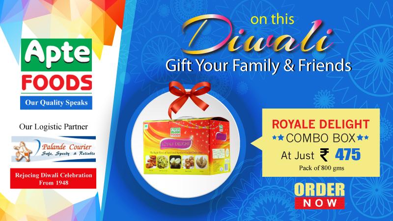 Royale Delight Combo Box