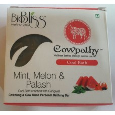 Cowpathy  Soap Cool Bath
