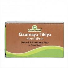 Gaumaya Tikiya