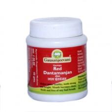 NANDINI RED DANTMANJAN/नंदिनी लाल दंतमंजन