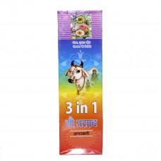 Brajgwala's 3 IN 1 AGARBATTI/गो  प्रसाद  3 इन 1