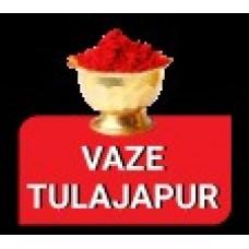 Tulajapur Special Vaze Kunkum/वझे कुंकू